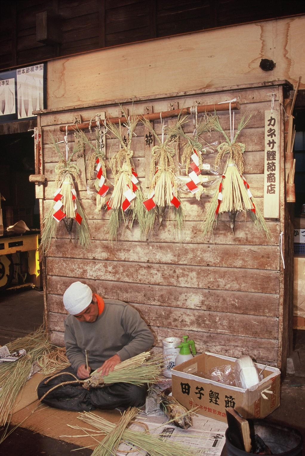 正月魚飾り作り(入選)