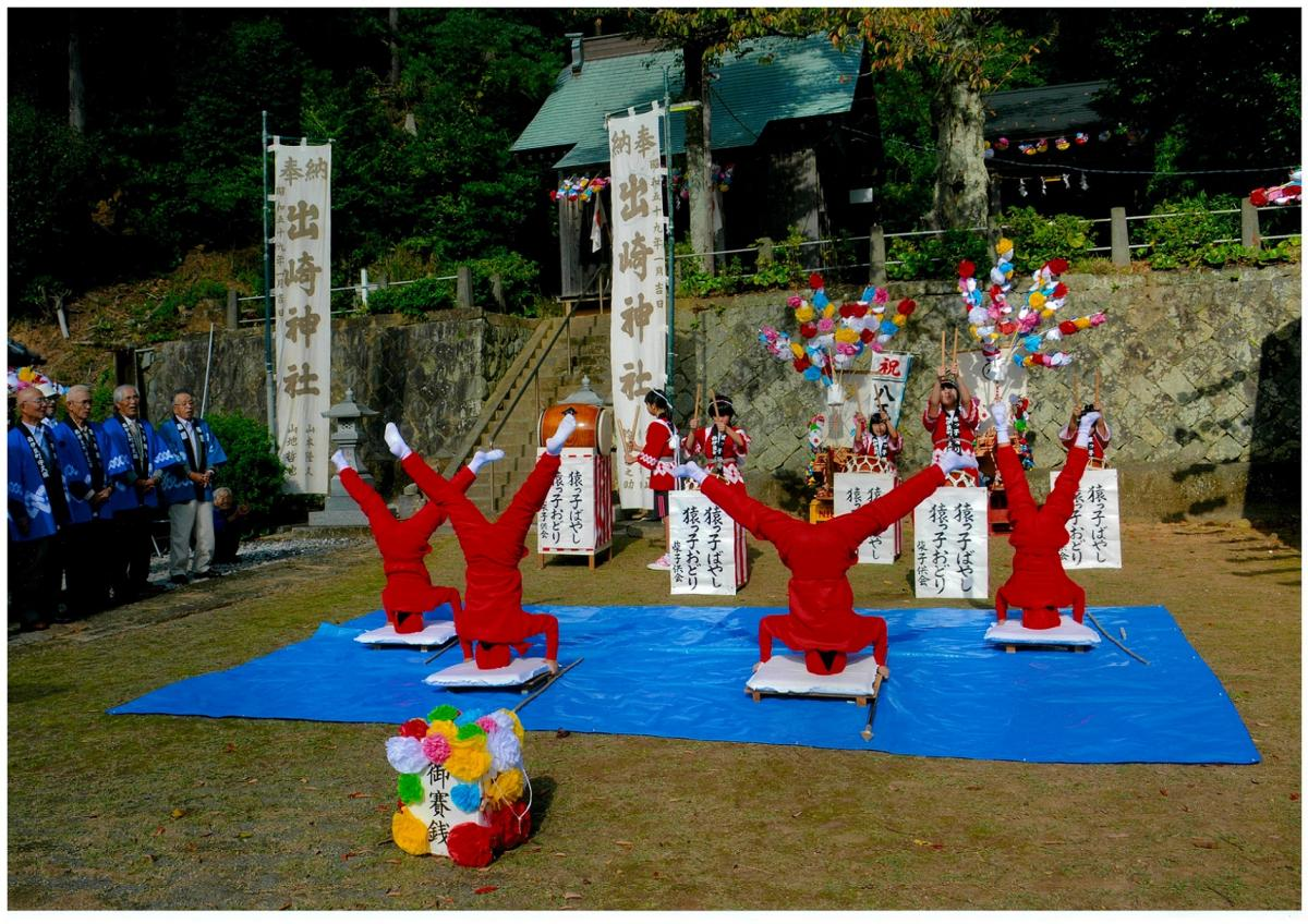 (佳作)出崎神社のさるっ子踊り